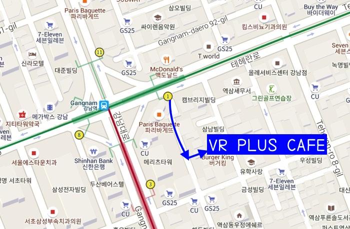 VR PLUS CAFEへのアクセス